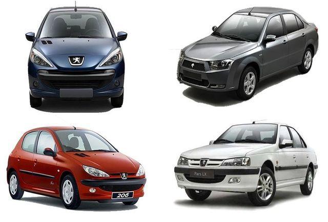 قیمت خودرو در مدار کاهش