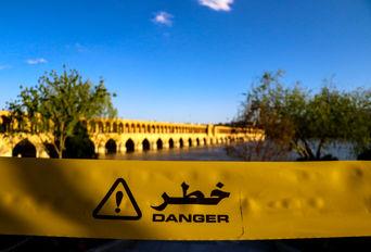سیزدهبهدر - اصفهان