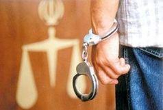 قتل در کرمانشاه دستگیری در رشت