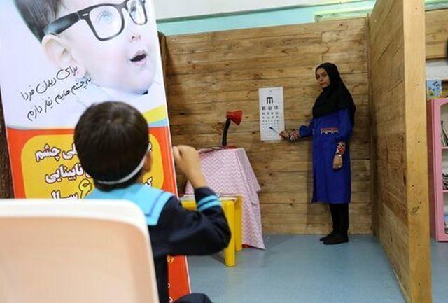آمادگی مراکز غربالگری بینایی کودکان تهرانی