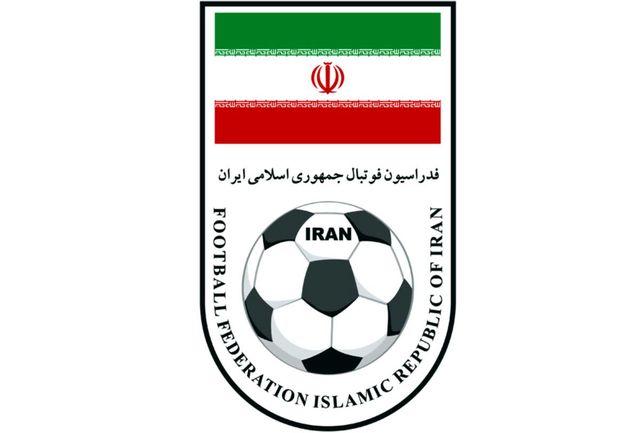 تفاهم نامه فدراسیون های ایران و هلند امضا می شود