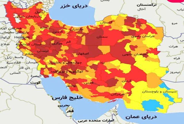 9 شهر یا شهرستان در این استان هنوز آبی کرونایی هستند!