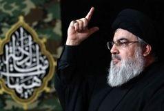 مسلمانان باید در برابر عادی سازی روابط با رژیم صهیونیستی بایستند