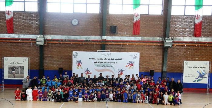 اجرای برنامه های ورزشی در مرکز شهر تهران