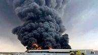 آتشسوزی بزرگ در یک شهرک صنعتی در امارات