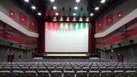 ماجرای قلیان کشیدن در سینماها چیست؟