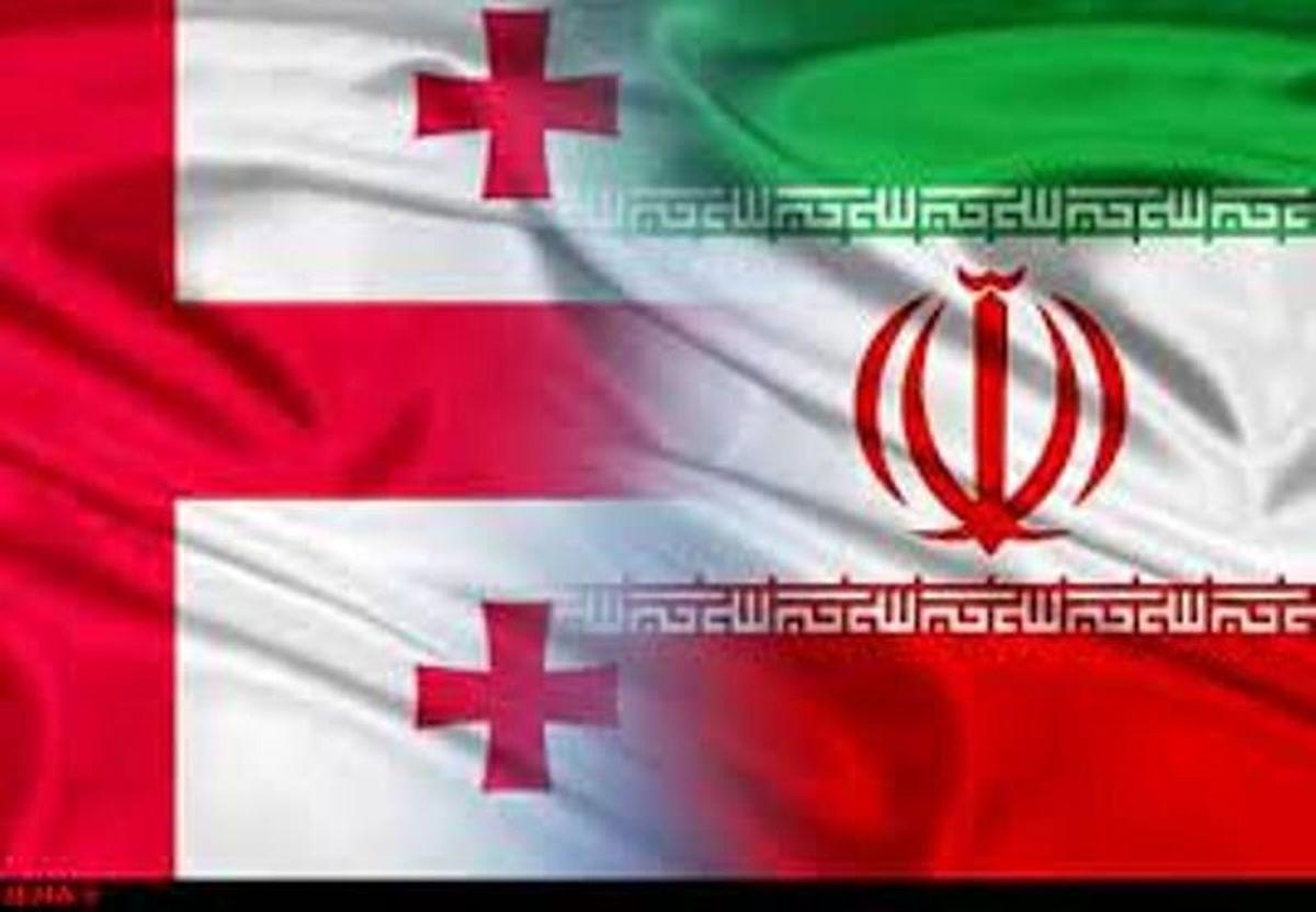 نشست کار گروه کارشناسی ایران با معاون وزیر دادگستری گرجستان