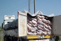 کشف ٢۴ تن برنج قاچاق در ایستگاه بازرسی نایین