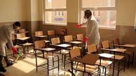 کلاس مدارس و دانشگاهها شروع شده است؟