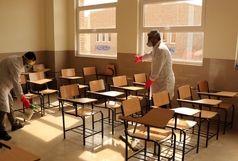 تعطیلی مدارس تا چه زمانی تمدید شد؟