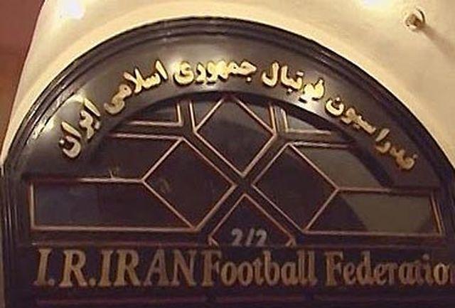 آرزوی موفقیت فدراسیون فوتبال برای تیمهای ایران در لیگ قهرمانان  آسیا