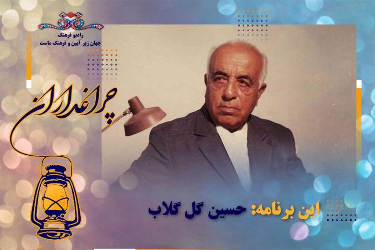 زندگی سراینده سرود «ای ایران» به روایت بهروز رضوی