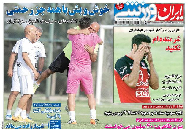 طارمی حداقل سه هفته فیکس نیست/ اشکهای حنیف در آغوش هواداران