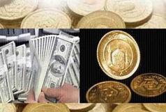 قیمت طلا، سکه و ارز امروز 6اسفند 98