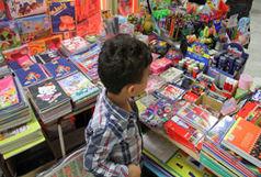 اهدای هزار بسته هدیه مقام معظم رهبری به دانش آموزان کم بضاعت