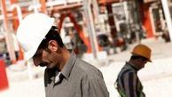 نحوه بخشودگی جرایم کارفرمایان آذربایجانغربی
