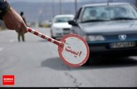 روزهای ۱۲ و ۱۳ فروردین ممنوعیت تردد خودروها از درب منزل است