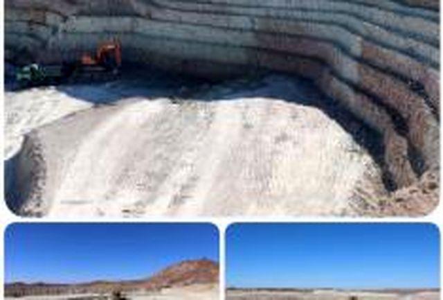 ذخیره ۷ میلیون و ۵۰۰ هزار تنی بنتونیت در شهرستان فردوس خراسان جنوبی