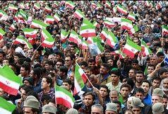 قدردانی دفتر رئیس جمهور از مردم استان بوشهر