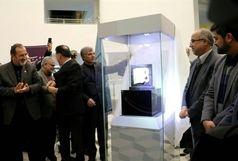 رونمایی سرباز هخامنشی در موزه خراسان