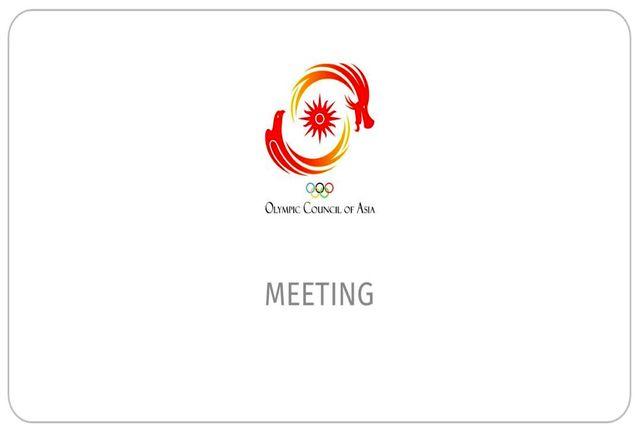 برگزاری مجمع عمومی شورای المپیک آسیا در عمان
