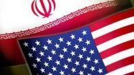 خبر مهمی که آمریکا درباره لغو تحریم های ایران داد