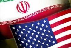 آمریکا، بار دیگر ایران را تحریم کرد