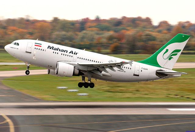 پروازهای تهران به بلگراد از سر گرفته میشود
