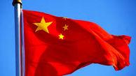 موشک چین به هدف برخورد کرد