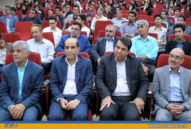 تاکید بر ارتقاء روحیه اندیشه ورزی و پرسشگری دانش آموزان در استان یزد