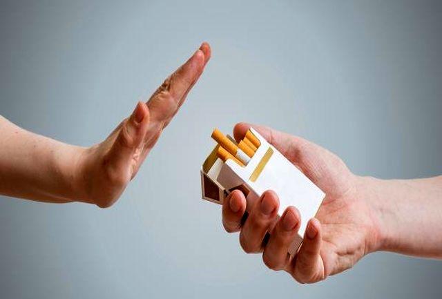 ترفند هایی برای ترک سیگار