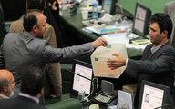 طرح دوفوریتی کاهش تعرفه خودروهای وارداتی رایگیری میشود