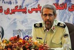 کشف 510 کیلو تریاک درعملیات مشترک پلیس اصفهان و سیستان و  بلوچستان