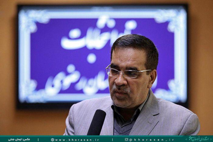 تایید صلاحیت ۶۷۹ نفر از داوطلبان نمایندگی یازدهمین دوره مجلس در استان