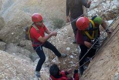 سقوط مرد جوان از ارتفاعات کوهسرخ