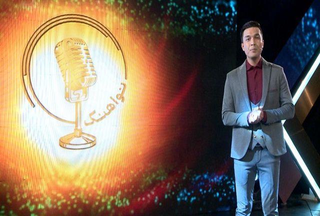 خواننده برتر افغانستانی «نواهنگ» مشخص شد/کبیر حسینی ستاره فینال شد