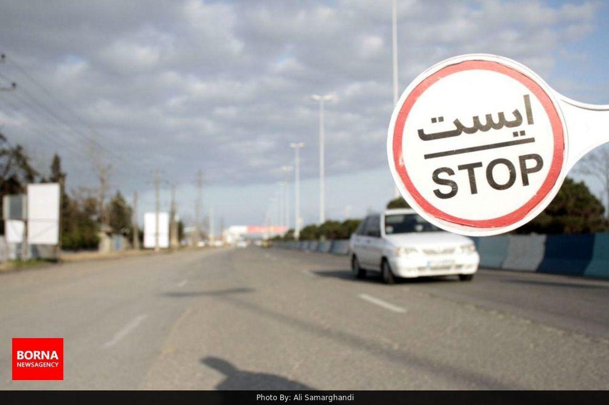 تداوم ممنوعیت تردد در جادهها تا یک هفته دیگر