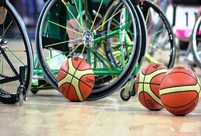 برگزاری اردوی تیم ملی بسکتبال با ویلچر در مشهد