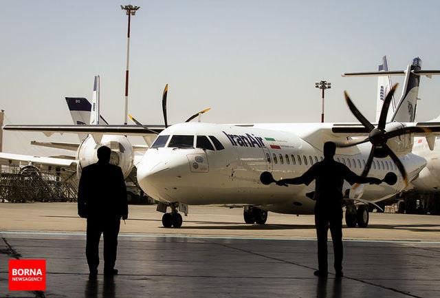 پرواز امروز مشهد به نجف با 6 و نیم ساعت تاخیر انجام می شود