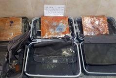کشف ۱۶ کیلو تریاک از چمدانهای مسافرین در گمرک