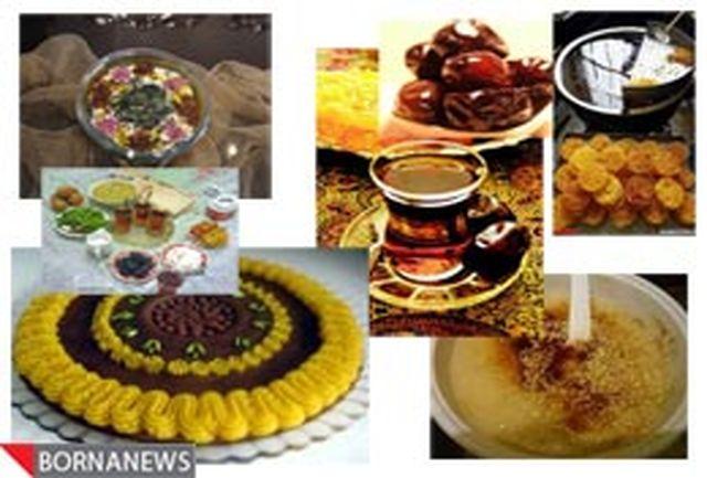 دوازده خوراکی ماه رمضانی/ این مطلب را بعد از افطار بخوانید!