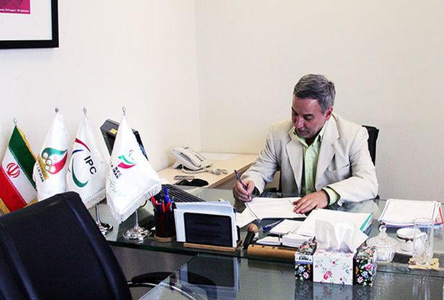 تشکیل ستاد برنامهریزی و اجرایی بازیهای پارالمپیک 2020 و پاراآسیایی 2018