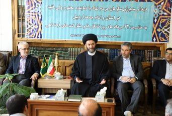 دیدار مدیران سازمانهای مردم نهاد با نماینده ولی فقیه در استان و امام جمعه اردبیل