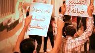 تظاهرات بحرین علیه رژیم صهیونیستی ادامه دارد