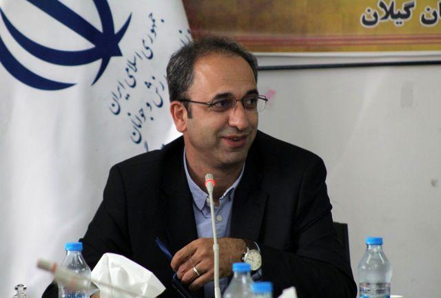 اداره کل ورزش و جوانان گیلان  جز استانهای  پیشرو در حوزه پژوهش است