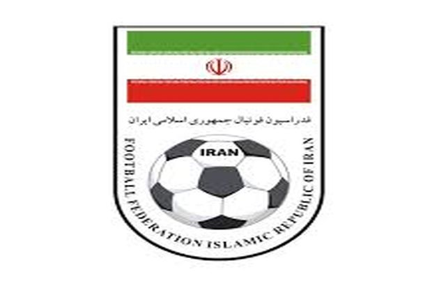 آرای کمیته استیناف فدراسیون فوتبال اعلام شد