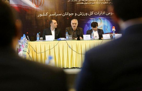 سمینار ملی مدیران روابط عمومی ورزش و جوانان کشور