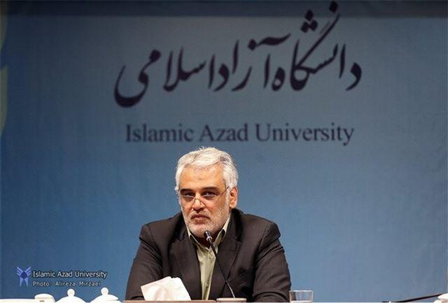 سرپرستان دانشگاه آزاد اسلامی واحدهای ملایر و هرند منصوب شدند