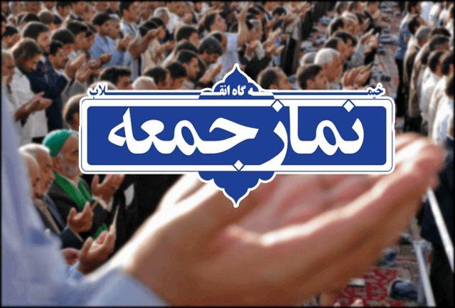 محل برگزاری نماز جمعه به مصلی امام خمینی منتقل میشود