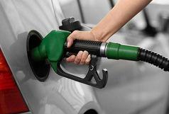 واریز یارانه بنزین به حساب مردم + جدول واریزی